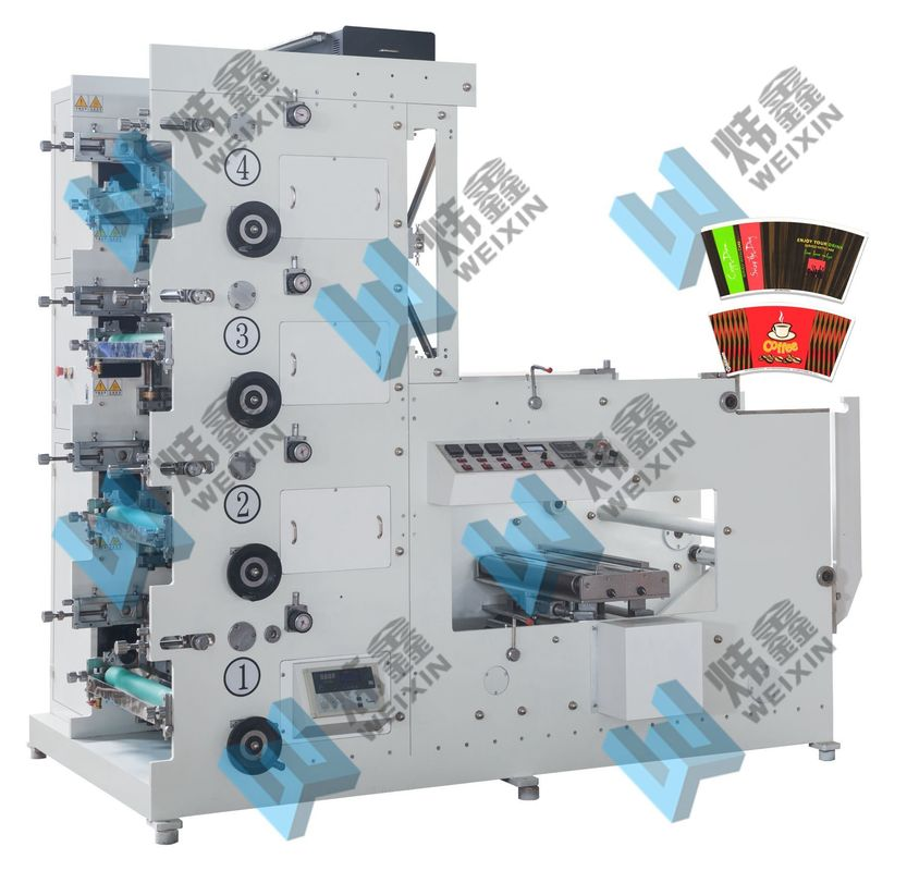 4 / 5 / 6 Colors Paper Cup Flexo Printing Machine With