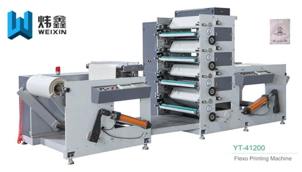 Paper Cup Flexographic Printing Machine With IR UV System